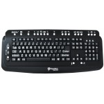 MAGic Large Print Keyboard (WINDOWS)